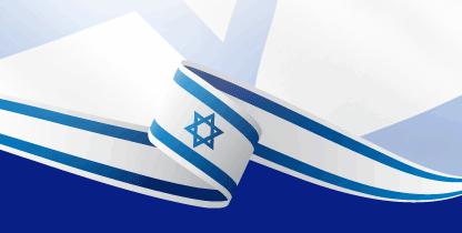 Компания GMT поддерживает израильских солдат