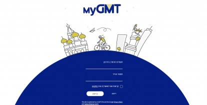 mygmt welcome screen